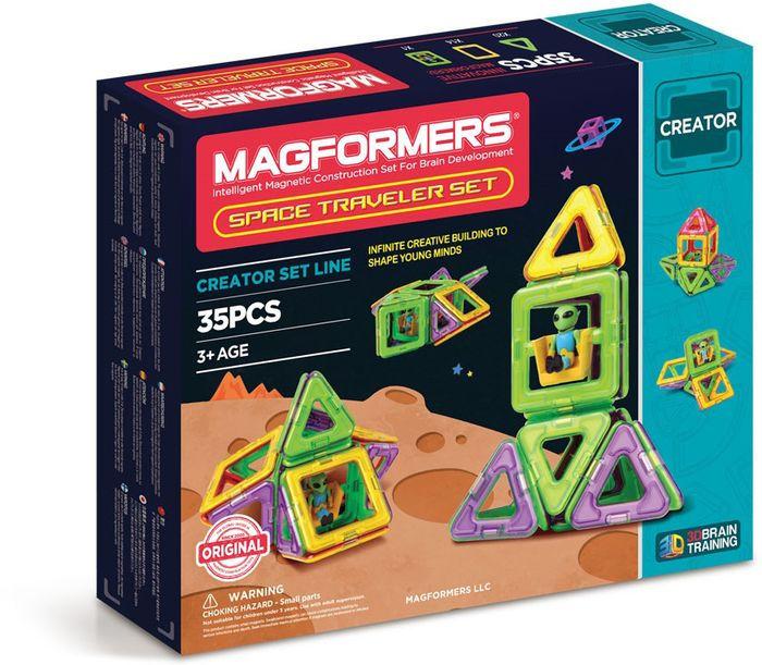 Magformers Magformers space travel sæt, +10 stk. på lager fra pixizoo