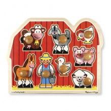 Melissa & Doug farm og dyr puslespil - 8 brikker