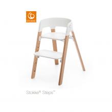 Stokke Steps Højstol - Natur