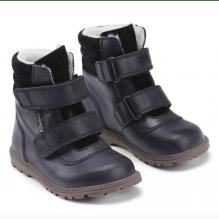 Bundgaard Tokker vinterstøvler - Black WS