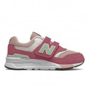 New Balance sneakers - madder rose.