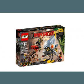 LEGO NINJAGO - Piratfiskeangreb - 70629