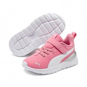 Puma Anzarun Lite Inf Sneakers - lyserød
