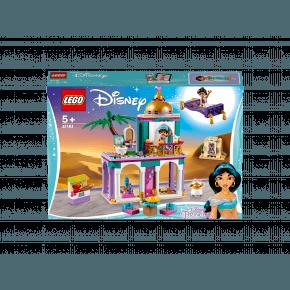 LEGO Disney Princess Aladdin/Jasmins palads 41161