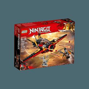 LEGO NINJAGO - Skæbnevingen - 70650