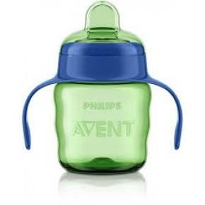 Philips Avent Classic Kop m/drikketud 200 ml. til drenge