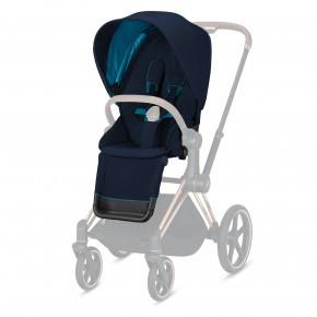 Priam Seat Pack Nautical Blue