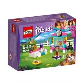LEGO Friends - Hvalpepleje
