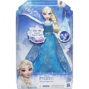 Frost Syngende Elsa Dukke