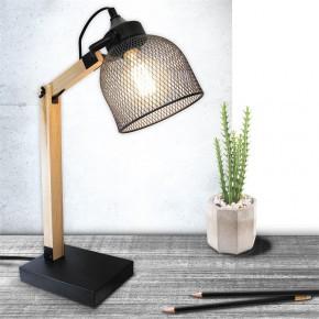 Tiny Republic bordlampe med træplade - sort