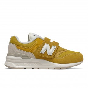 New Balance sneakers - varsity gold