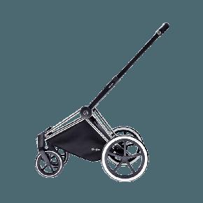 Cybex PRIAM Trekking stel - Chrome