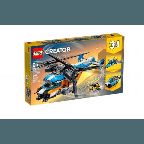 LEGO Creator Helikopter med to rotorer - 31096