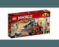 LEGO Ninjago Kais kværn og Zanes snescooter -70667